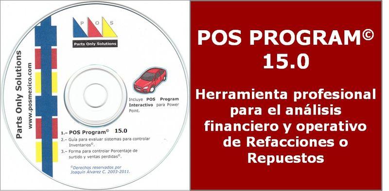 POS Program 15.0